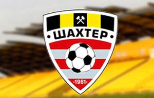 БАТЭ—Шахтер Солигорск: прогноз на матч Высшей лиги Беларуси (14 июня 2020)