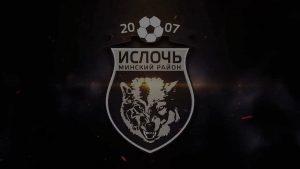 Шахтер Солигорск — Ислочь: прогноз на матч Высшей лиги Беларуси ( 3 мая 2020)
