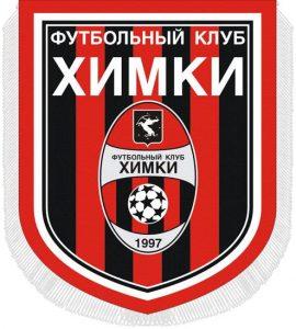 Локомотив—Химки: прогноз на матч российской Премьер-лиги (4 октября 2020)