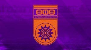 Зенит—Уфа : прогноз на матч российской Премьер-лиги (26 сентября 2020)