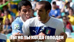 Химки—Динамо : прогноз на матч российской Премьер-Лиги (28 сентября 2020)