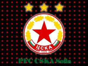 Рома—ЦСКА София : прогноз на матч Лиги Европы (29 октября 2020)