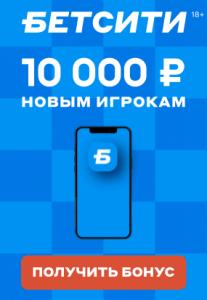 «Ротор» — «Динамо» : Сложный выезд столицы на Курган! Кф 1.66